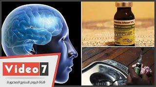 """بالفيديو.. سر """"مهدئ الثيران"""" الذى حوله المصريون إلى مخدر يدمر خلايا المخ ويسبب الجنون"""