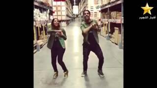 مازيكا شاهد رقصة يحسد المجنونة لرجاء وعمر بلمير Rajaa & Omar Belmir تحميل MP3