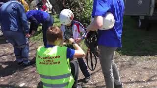 """Туристический фестиваль для детей с ОВЗ """"Новые горизонты"""""""