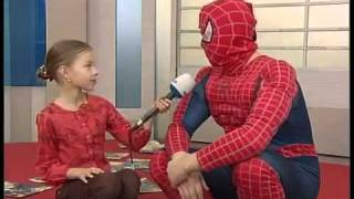 герой Украины - Человек Паук (Hero of the Ukrain - Spiderman)