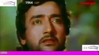 52 Phir Wohi Sham Wohi Gam Wohi Tanhai Hai Film Jahan Ara