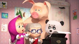 Маша та Ведмідь 💃🏛 ЦІЛЕ ЖИТТЯ – ТЕАТР 🏛💃(Пишемо сценарій!)😊Мультики для детей - Masha and the Bear