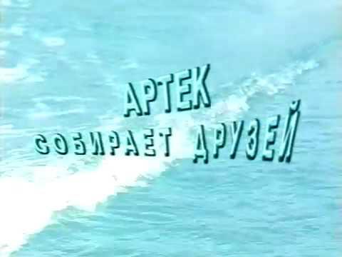 """Театр танца """"Розовый слон"""" в Артеке (2003 год)"""