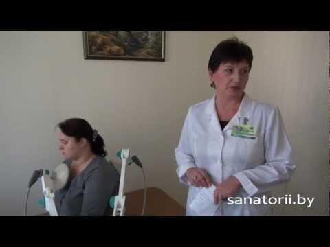 Санаторий Ружанский - УВЧ-терапия, Санатории Беларуси