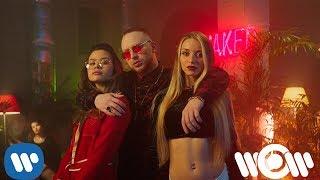 Леша Свик - #Неодета | Official Video
