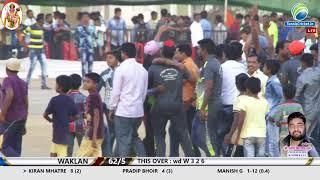 WAKLAN WINING MOMNENT  | 🔴hinduhruday Samrat Chashak 2018
