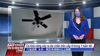 Đài PTS – Bản tin tiếng Việt ngày 8 tháng 7 năm 2021