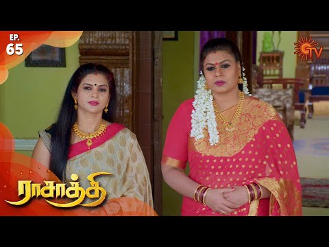 Rasaathi - Episode 65 | 6th December 19 | Sun TV Serial | Tamil Serial