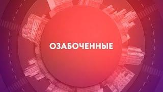 """Промо. [POPCOM]. """"Озабоченные"""" на ТНТ4!"""
