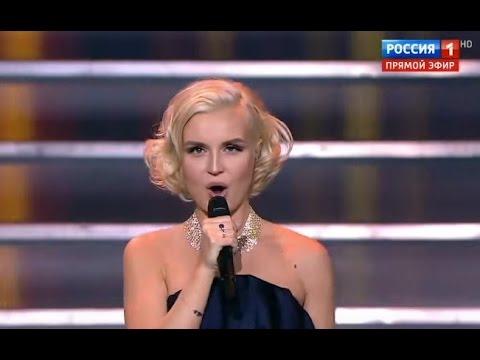 Полина Гагарина - Танцуй со мной | Концерт ко Дню сотрудника ОВД от 10.11.16