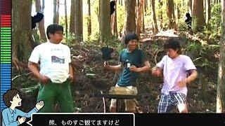 実写ツッコミゲーム ツッコマニア【バカゲー実況】②