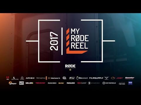 My rode reel 2017 BTS