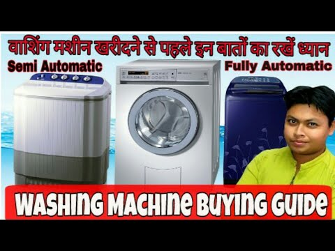 How to Choose and Buy Best Washing Machine [Hindi] Semi Automatic vs Fully Automatic Washing Machine