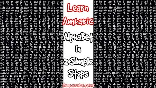 Learn Amharic Alphabet Quick Tip