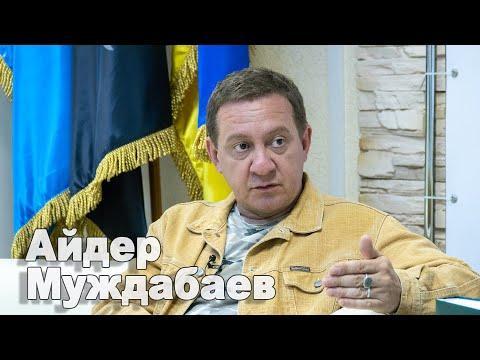 , title : 'Свергнуть Путина можно только одним путем – Айдер Муждабаев'