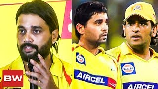 """CSK மாதிரி வேற IPL Team பார்க்க முடியாது""- Murali Vijay   CSK"