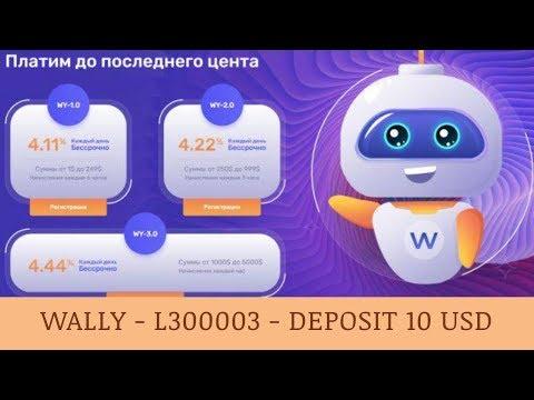Latypay Wally L300003 отзывы 2019, обзор, mmgp, Live Deposit 10 USD