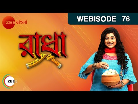 Radha - Indian Bangla Story - EP 76 - Zee Bangla TV Serial