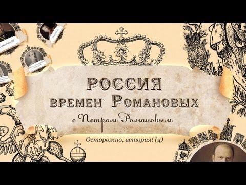 Раздел «польского пирога» как ошибка русской дипломатии...