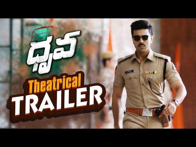 Charan Dhruva Telugu Movie Full Movie Watch Free Online | Rakul Preeti