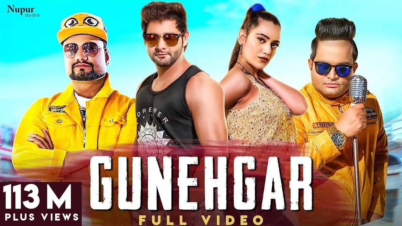 Gunehgar  Official Video  Vijay Varma    KD    Raju Punjabi    New Haryanvi Songs Haryanavi 2020 Video,Mp3 Free Download