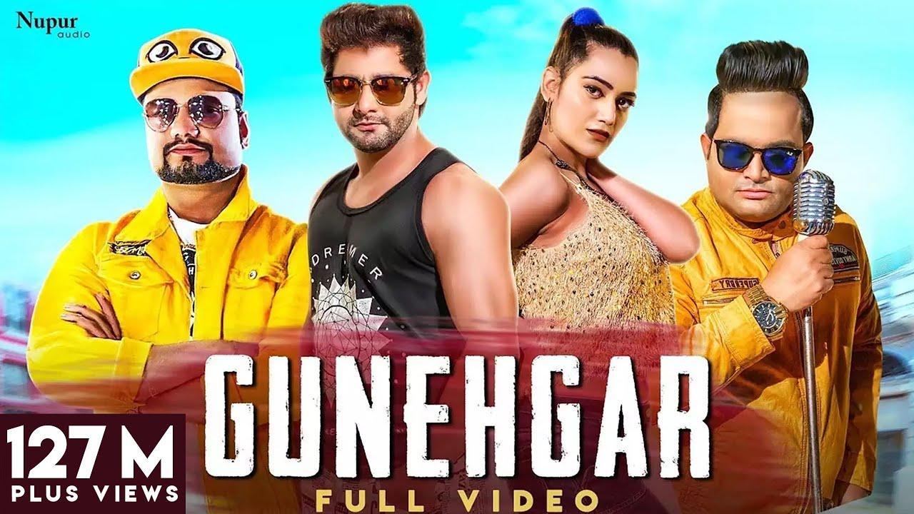 Gunehgar  Official Video  Vijay Varma    KD    Raju Punjabi    New Haryanvi Songs Haryanavi 2020 Video,Mp3 Free Download