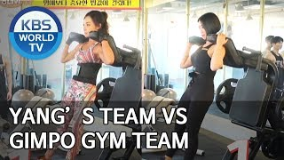 Trainer Yang's team VS Gimpo gym team [Boss in the Mirror/ENG/2020.01.12]