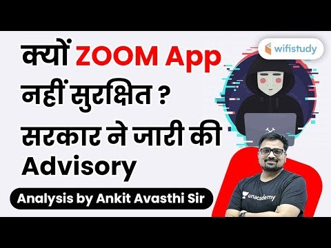 Zoom App  ?     Advisory | Analysis by Ankit Avasthi Sir