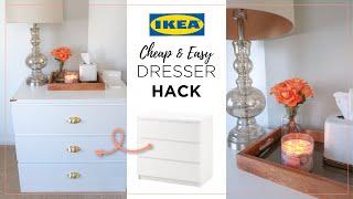 Ikea Malm Dresser Hack | Cheap & Easy DIY Campaign Dresser Dupe | Nightstand & Dresser Decor Ideas