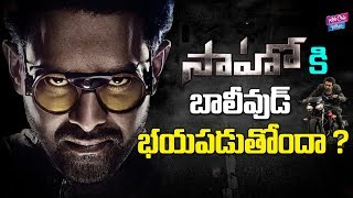 Saaho Movie Review Controversy | Prabhas Saaho | Bollywood Review Writers | YOYO Cine Talkies