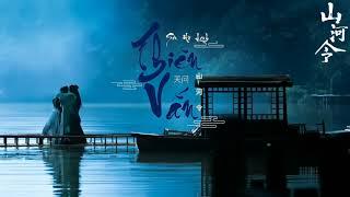 [Lời Việt] Thiên Vấn - Lưu Vũ Ninh OST Sơn Hà Lệnh | 天问 - 刘宇宁《山河令》
