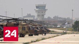 Минобороны РФ: израильские самолеты подставили Ил-20 под сирийскую ПВО - Россия 24