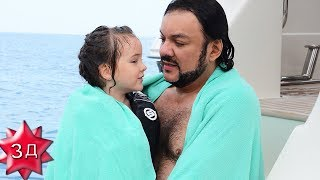 ДЕТИ ФИЛИППА КИРКОРОВА: Дети Киркорова на яхте в Черном море! Новые видео и фото!