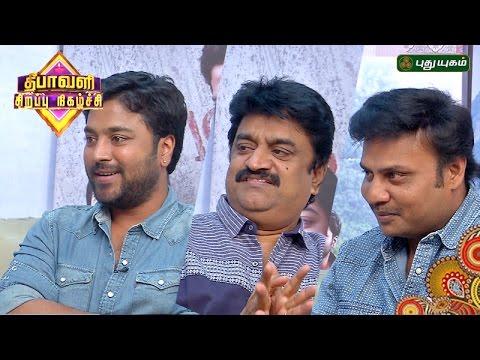 Roobai Movie Team Special 30-10-2016 Puthuyugam Tv