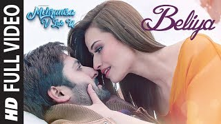 Beliya Full Video Song | Mehrunisa V Lub U |  Danish Taimoor, Sana Javed, Jawed sheik