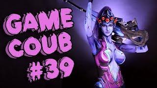 GAME COUB #39 | ЛУЧШИЕ ПРИКОЛЫ ИЗ ИГР [+18]