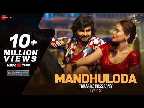 Mandhuloda - Lyrical Video Song -  Sridevi Soda Center