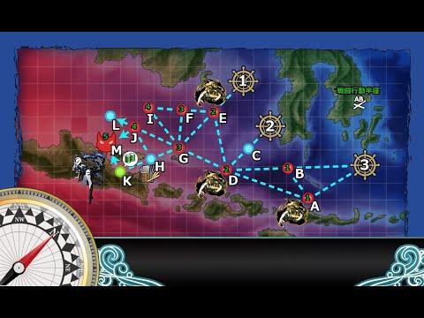 【艦これ】19秋イベ E3甲P1  【激突!スラバヤ沖海戦】第一ゲージ斬殺