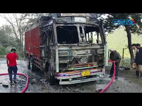 Truck parked near Jawahar Tunnel goes up in flames, driver escapes unhurt