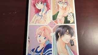 Gambar cover Yona of The Dawn Vol 23 Limited Edition Illustrations Book Flip Through