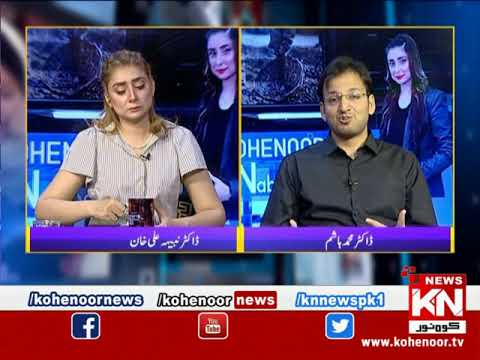 Kohenoor@9 With Dr Nabiha Ali Khan 18 September 2021 | Kohenoor News Pakistan