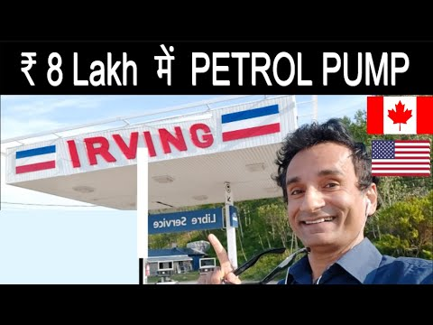 , title : 'How to start Gas station (PETROL PUMP), Grocery store Business in Canada, USA