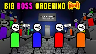 BIG BOSS ORDERING | The Pancakes Official Game Show