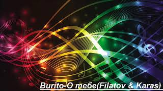 Burito   О Тебе (audio) (Filatov & Karas Remix)
