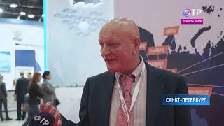 В Петербурге открылся международный форум рыбопромышленников 1