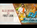 'Duvvada Jagannadham'(2017) Teaser/Trailer(s) Download | Allu Arjun