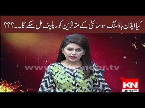 Hot Seat With Dr Fiza Khan 26 September 2018 | Kohenoor News Pakistan