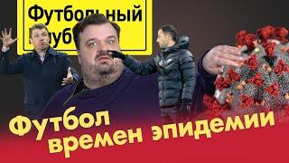 Страсть как российский продукт / Миры Криштиану и Заболотного / Армейская деревня