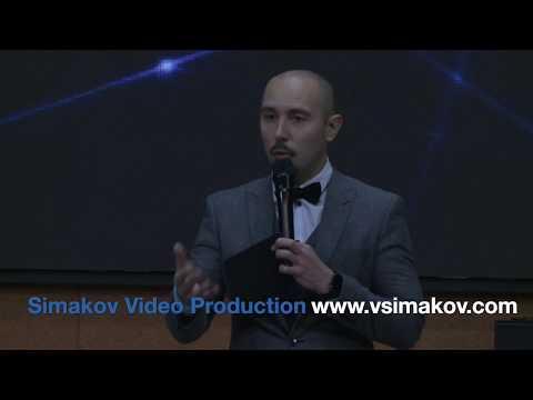 Event Promo Video