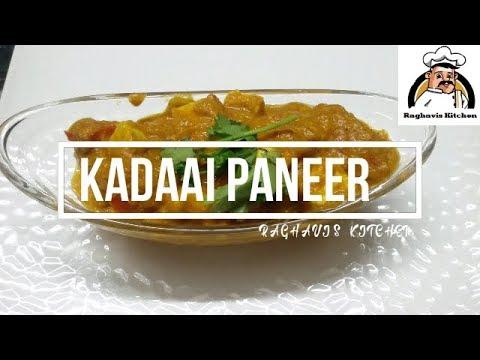 kadai paneer    How to make kadaai paneer at home